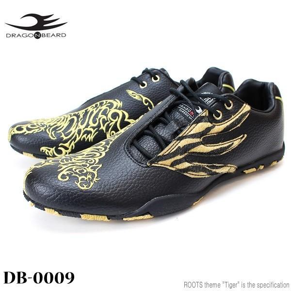 ドラゴンベアード スニーカー DRAGONBEARD DB-0009 BLACK タイガー 虎柄 トラ柄 ダーツ