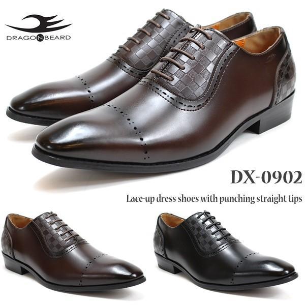ドラゴンベアード ビジネスシューズ DRAGONBEARD DX-090 2ビジカジシューズ ロングノーズ ドレスシューズダーツ レザースニーカー 革靴 紳士靴