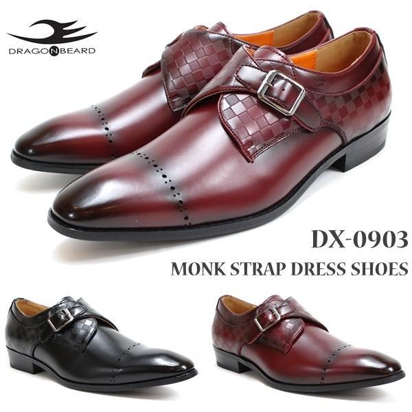 ドラゴンベアード ビジネスシューズ DRAGONBEARD DX-0903 ビジカジシューズ ロングノーズ ドレスシューズダーツ レザースニーカー 革靴 紳士靴