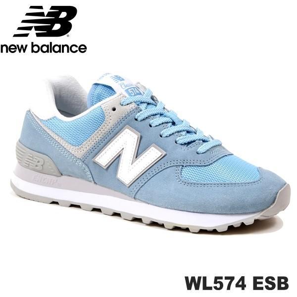 ニューバランス WL574 ESB new balance WL574ESB スニーカー レディース