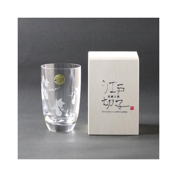 江戸切子 瓢箪文様 タンブラー グラス 水 ソフトドリンク 酒 ギフト 還暦祝い 男性 定年退職 記念品 男性 女性 おすすめ お礼