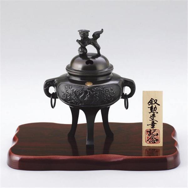 香炉 線香 線香立て 仏具 カン付鳳凰香炉 お香立て 仏壇用 お祝い 贈り物 置物 置き物 インテリア 贈り物 おしゃれ