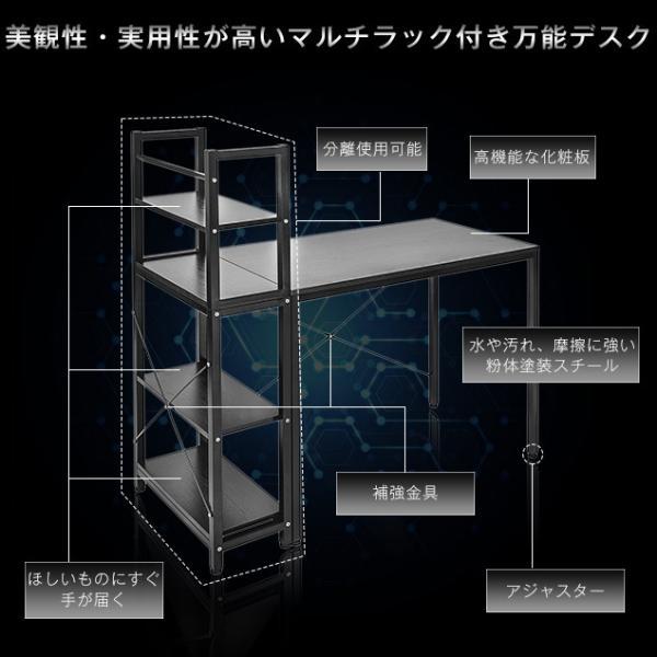 デスク パソコンデスク ラック付き 分割使用可能 木製 ワークデスク オフィスデスク PCデスク デスク 省スペース|myhome-jp|04