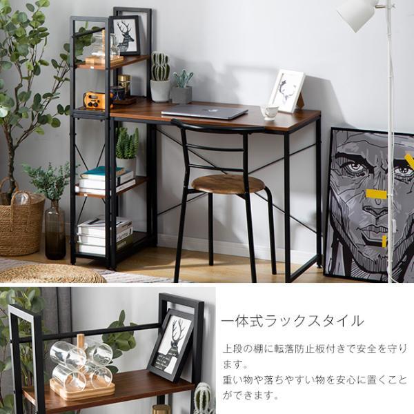 デスク パソコンデスク ラック付き 分割使用可能 木製 ワークデスク オフィスデスク PCデスク デスク 省スペース|myhome-jp|05