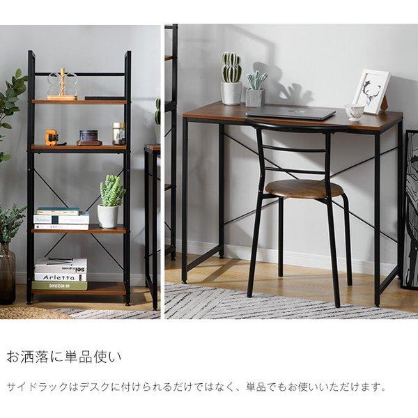 デスク パソコンデスク ラック付き 分割使用可能 木製 ワークデスク オフィスデスク PCデスク デスク 省スペース|myhome-jp|07