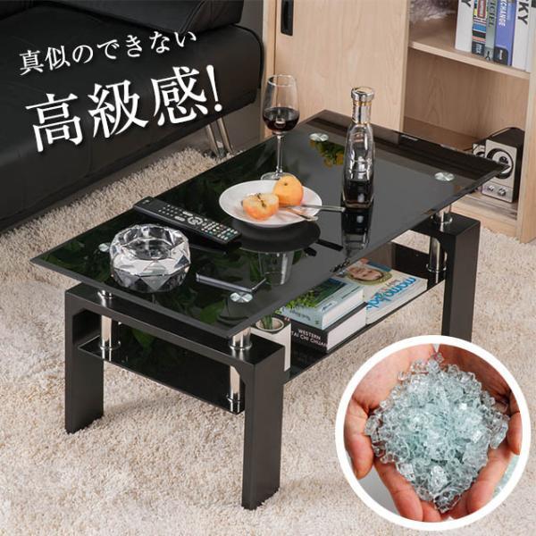 センターテーブル ガラス おしゃれ テーブル  ガラステーブル リビングテーブル ローテーブル 北欧 収納付き 強化ガラス センターテーブル 白