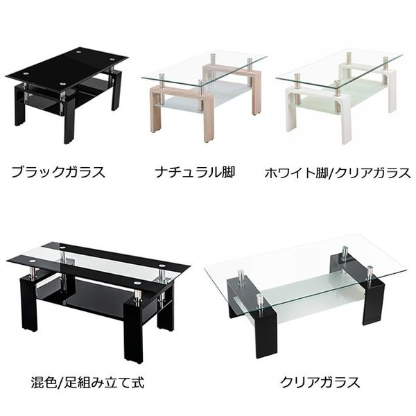 テーブル センターテーブル ガラス ガラステーブル リビングテーブル ローテーブル ガラス 北欧 送料無料|myhome-jp|02