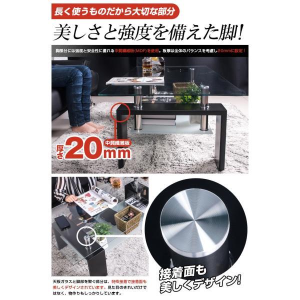 テーブル センターテーブル ガラス ガラステーブル リビングテーブル ローテーブル ガラス 北欧 送料無料|myhome-jp|04