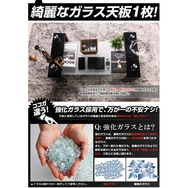 テーブル センターテーブル ガラス ガラステーブル リビングテーブル ローテーブル ガラス 北欧 送料無料|myhome-jp|05