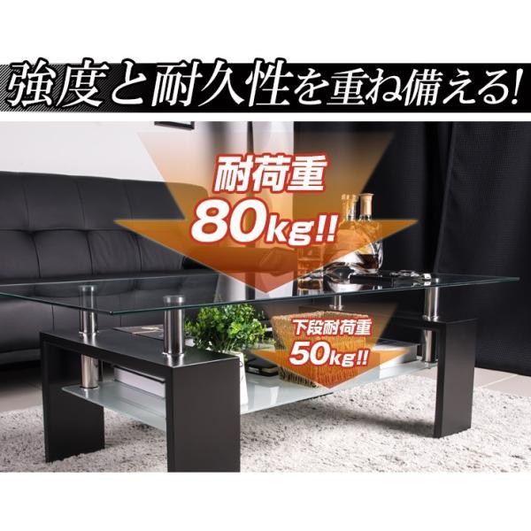 テーブル センターテーブル ガラス ガラステーブル リビングテーブル ローテーブル ガラス 北欧 送料無料|myhome-jp|06