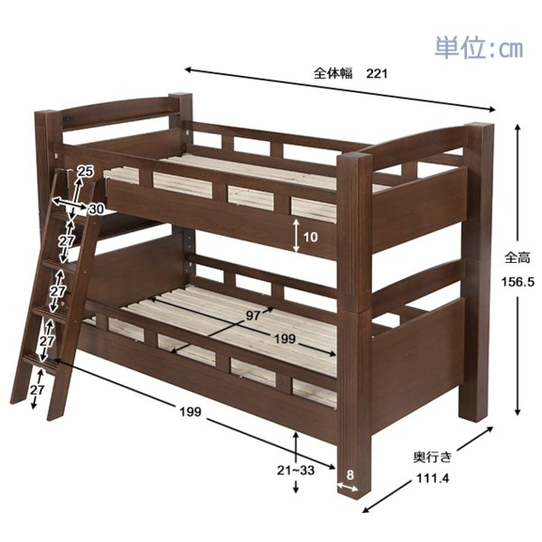 学生寮 大人用 収納 社員寮 耐震 二段ベッド 木製ベッド 二段ベッド