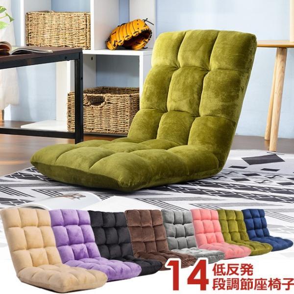 座椅子おしゃれ腰痛リクライニング日本製14段ギア搭載ファブリックフロアソファ椅子モダン在宅勤務リモートワーク姿勢疲れにくい