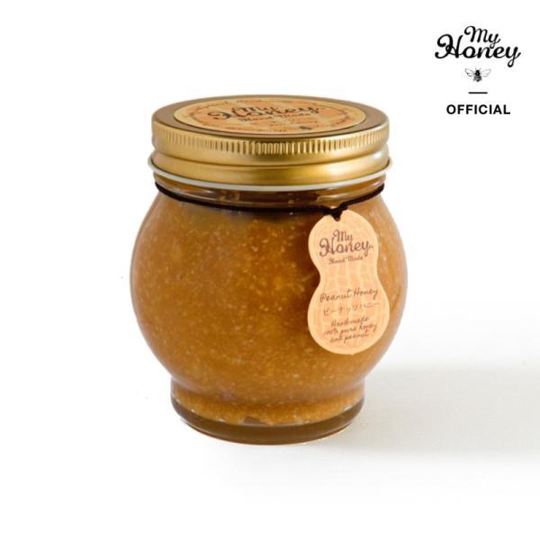 【MYHONEY公式】MYHONEY マイハニー はちみつ ハチミツ ピーナッツハニー 200g (Lサイズ) ギフト 生はちみつ 贈り物 ギフト