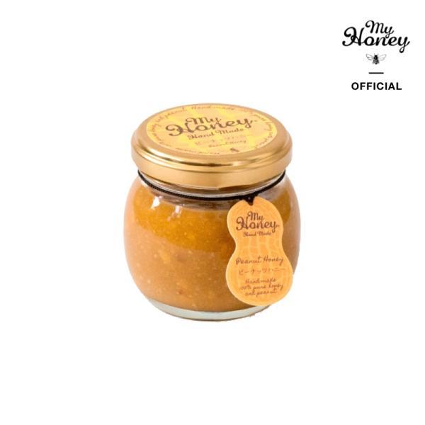 【MYHONEY公式】MYHONEY マイハニー はちみつ ハチミツ ピーナッツハニー 90g (Mサイズ)ギフト 生はちみつ 贈り物 ギフト