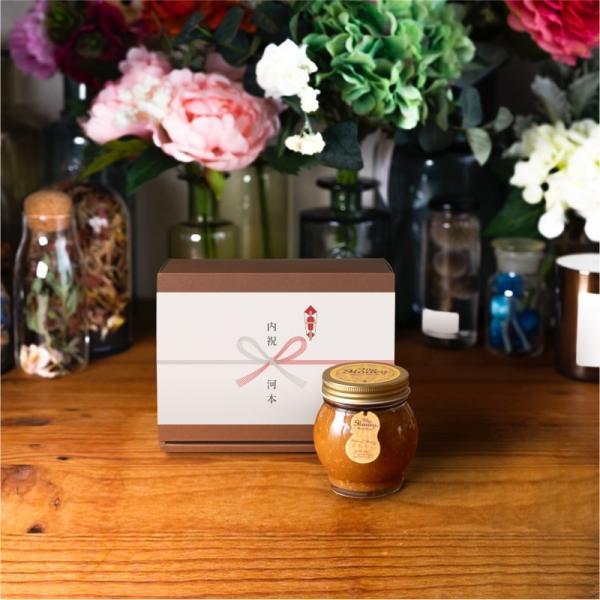 【MYHONEY公式】はちみつ ハチミツ マイハニー ピーナッツハニーL(200g)/ブラウンギフトボックス(S)+熨斗 生はちみつ 贈り物 ギフト