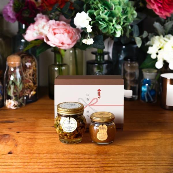 【MYHONEY公式】はちみつ ハチミツ マイハニー ナッツの蜂蜜漬けエトワールL(200g)+ピーナッツハニーM(90g)/ブラウンギフトボックス(S)+熨斗 生はちみつ 贈り物