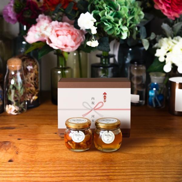 【MYHONEY公式】はちみつ ハチミツ マイハニー ナッツの蜂蜜漬けM(80g)+アカシアハニーM(90g)/ブラウンギフトボックス(S)+熨斗 生はちみつ 贈り物 ギフト