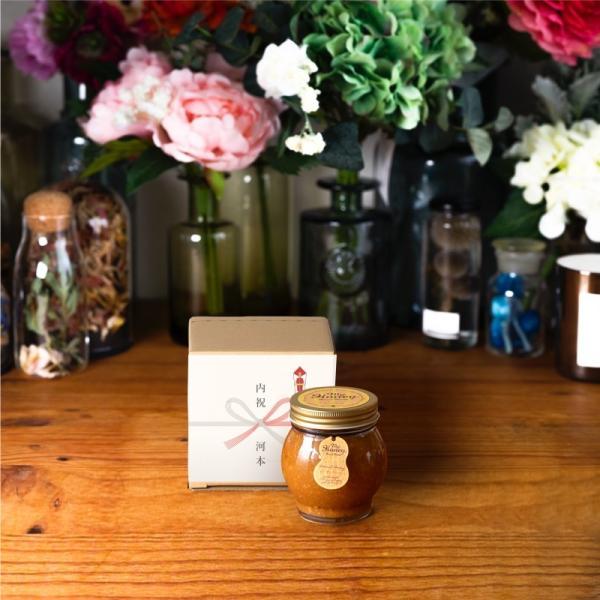【MYHONEY公式】はちみつ ハチミツ マイハニー ピーナッツハニーL(200g)/ナチュラルクラフトボックス(S)+熨斗 生はちみつ 贈り物 ギフト