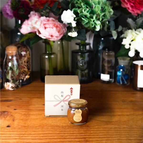 【MYHONEY公式】はちみつ ハチミツ マイハニー ピーナッツハニーM(90g)/ナチュラルクラフトボックス(S)+熨斗 生はちみつ 贈り物 ギフト