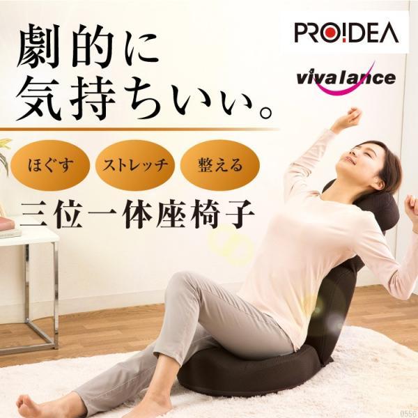 <title>肩 メーカー公式ショップ 首スッキリ座椅子 HOGUURE</title>