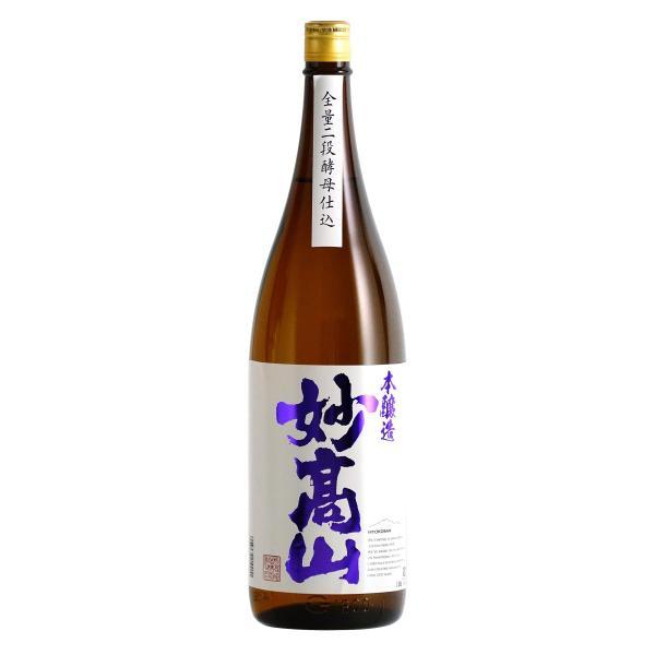 本醸造 妙高山 1800ml myoko-shuzo