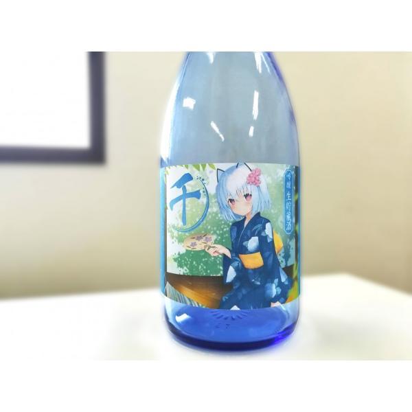 1000ちゃんオリジナル吟醸生貯蔵酒「千」720ml|myoko-shuzo