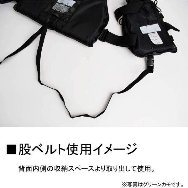 現品 ダイワ 激安セール DAIWA ライトフロートゲームベスト DF-6406 フリー ブラック