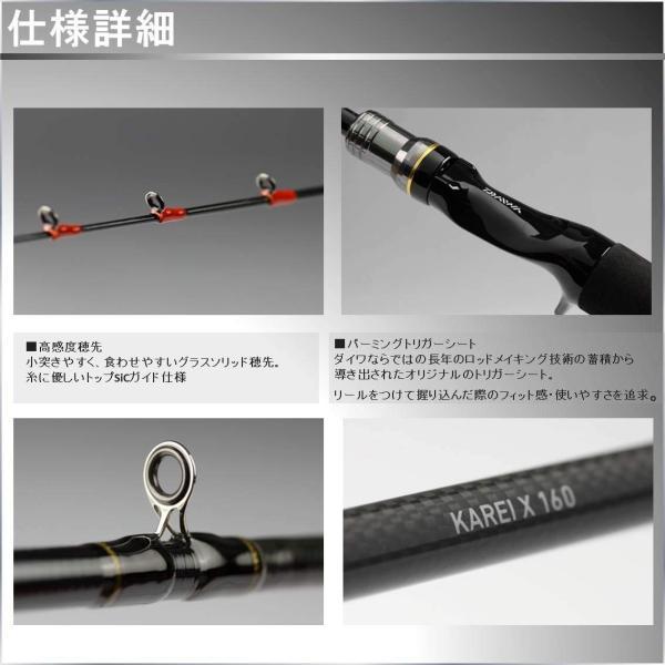 セール特価品 トレンド ダイワ Daiwa 船竿 ベイト 釣り竿 X H-180 カレイ