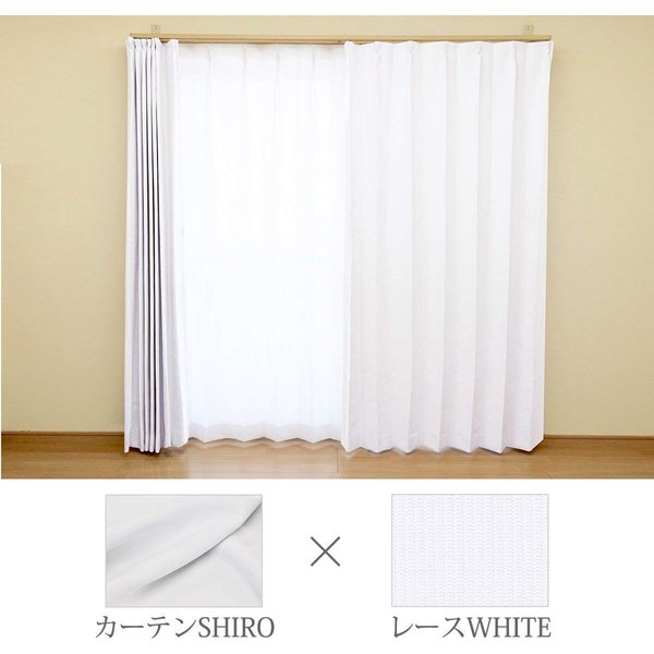 カーテンくれない 真っ白遮光カーテン×真っ白ミラーレースカーテンの4枚セット SALE開催中 140サイズから選べてお部屋が簡単にシンプルモダンへ 真 白色 待望