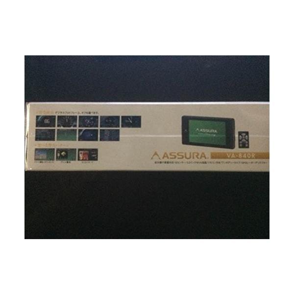 セルスター お歳暮 超激安特価 GPS内蔵 レーダー探知機CELLSTAR ASSURA アシュラ VA-840R