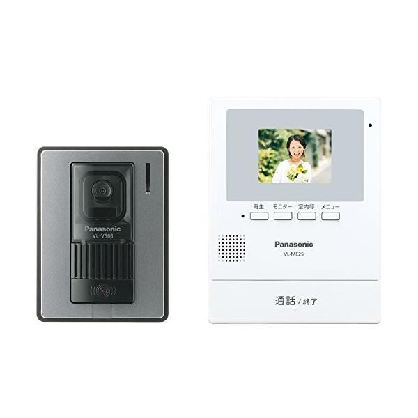 パナソニック Panasonic テレビドアホン 電源直結式 特売 VL-SE25X ご予約品