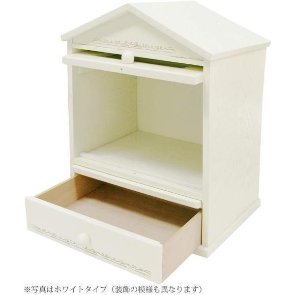 ペット メモリアルボックス 本物 推奨 写真フレーム付き 手元供養台 ハウス型 ブラウン G-7287B