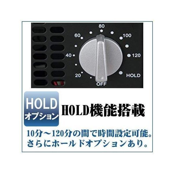 最新上位機種 オゾン発生量5000mg 業務用オゾン脱臭器 永遠の定番 日本仕様 空気清浄機 オゾン発生器 正規品 電気用品安全法準拠
