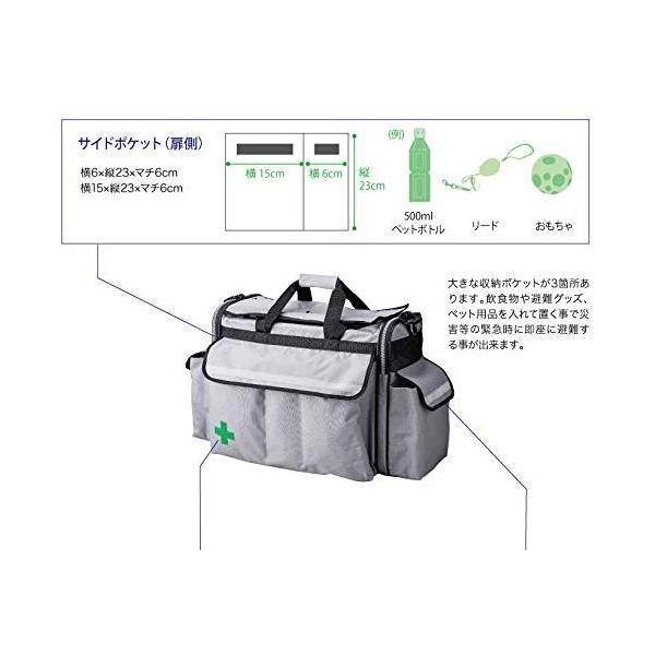 オーエフティー SOSペットバッグ 地震 災害 メーカー再生品 非常用 大きな収納ポケット3箇所付き サ 折り畳み可能 手さげ リュック ショルダー 売買 反射板