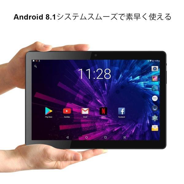 BENEVE タブレット 10 インチ IPS1920x1200 タッチスクリーン搭載 8.1 R RAM+32GB 新品未使用正規品 Android ☆国内最安値に挑戦☆ 2GB