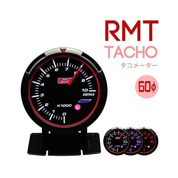 オートゲージ 永遠の定番モデル RMTシリーズ タコメーター 60φ 半額 AUTOGAUGE RMT60-タコ
