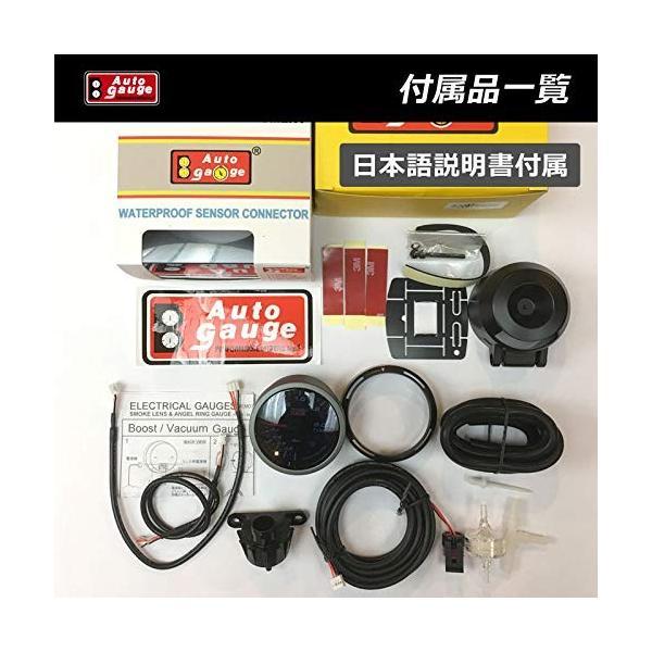 オートゲージ追加メーター RMTシリーズ オンラインショッピング ブースト計 Autogauge RMT60-ブースト 60φ 発売モデル