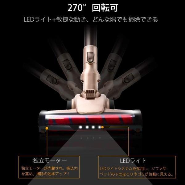 TINTON LIFEコードレス掃除機 クリーナー サイクロン スティック 本物◆ ハンディー 強い吸込み力 壁掛け 軽量 安値 2-in-1 VC812