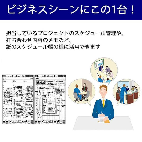 シャープ 割引 電子ノート 電子メモ 与え WG-S30-B ブラック系 手帳機能付き