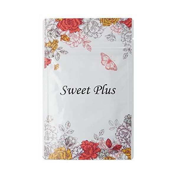 SweetPlus サプリメント 14種配合 30日分|myoumi