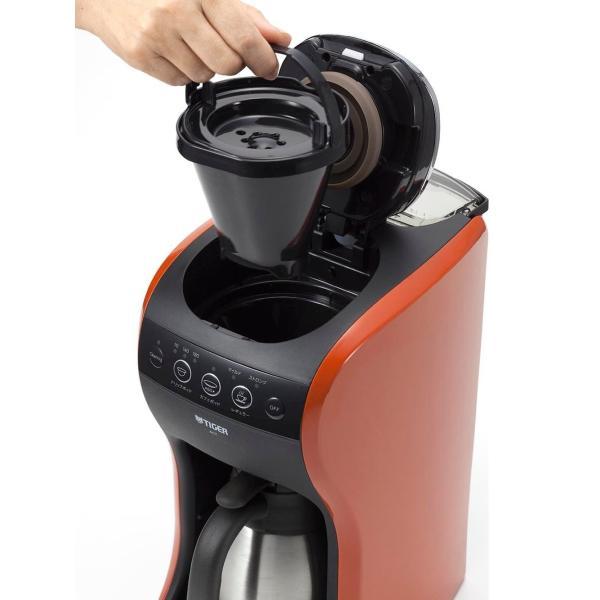 タイガー 最新 コーヒーメーカー 4杯用 真空 高品質 ステンレス カフェバリエ ACT-B040-DV サーバー バーミリオン