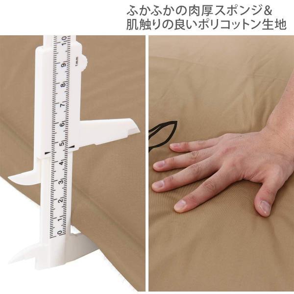 驚きの値段で DOD ディーオーディー ソトネノサソイL 定番から日本未入荷 丸洗いシーツ付き CM3-622-TN カマボコテントにフィット 厚み4.5cmエアマット