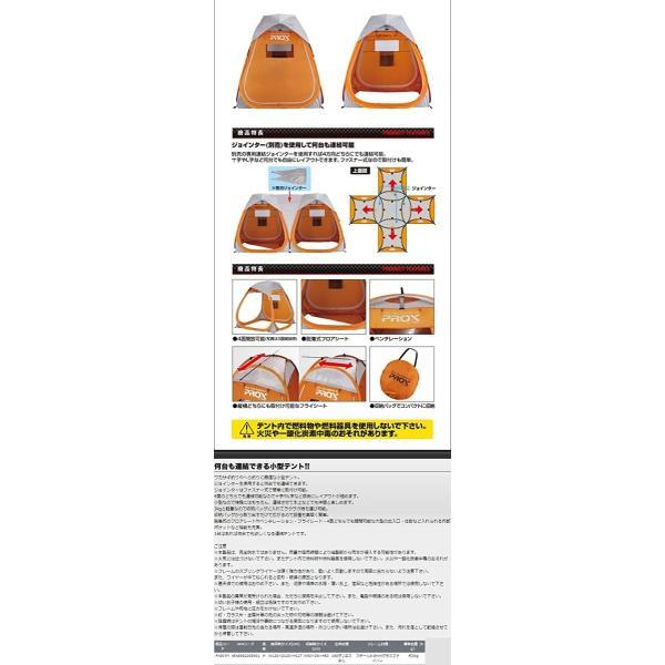 プロックス クイック連結テント お求めやすく価格改定 M Seasonal Wrap入荷 PX907M