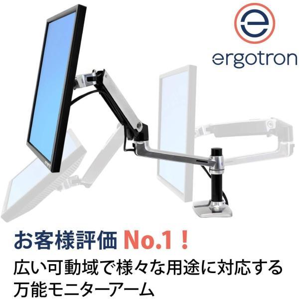 エルゴトロンLXデスクマウントモニターアームアルミニウム45-241-026