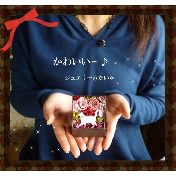 プリザーブドフラワー 誕生日 クリスマス 母の日 プレゼント フラワー 卒業 お礼 アニマルminiBOX|myperidot|02