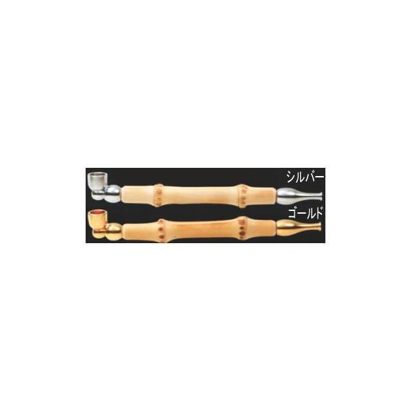 小粋 煙管 竹キセル シルバー&ゴールド(12.3cm)