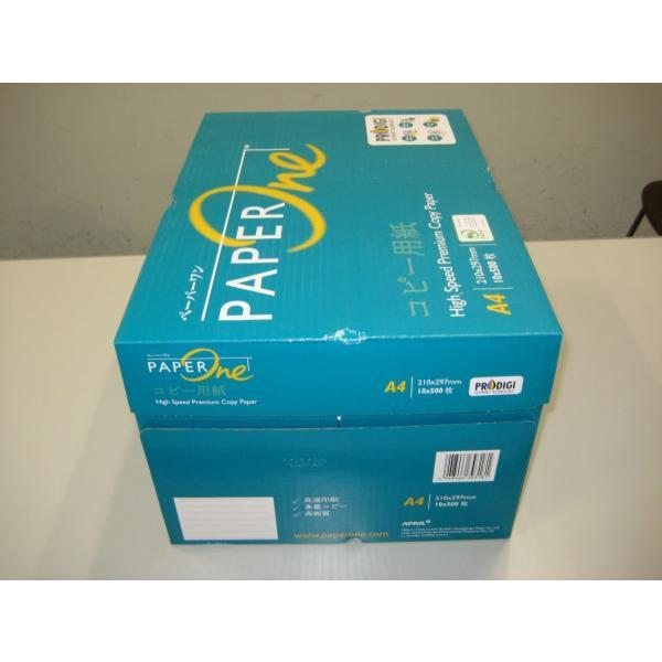 コピー用紙 高品質コピー用紙 A4 500枚×10束(1箱)5000枚 白色度 約95% アカシアパルプ 100% ペーパーワン Copy&Laser後継 myshop 02