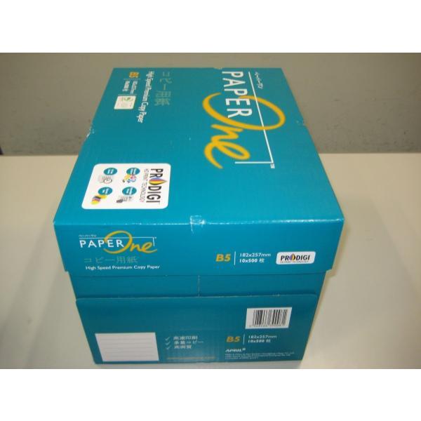 コピー用紙 高品質コピー用紙 B5 500枚×10束(1箱)5000枚 白色度 約95% アカシアパルプ 100% ペーパーワン Copy&Laser後継 ポイント消化|myshop|02