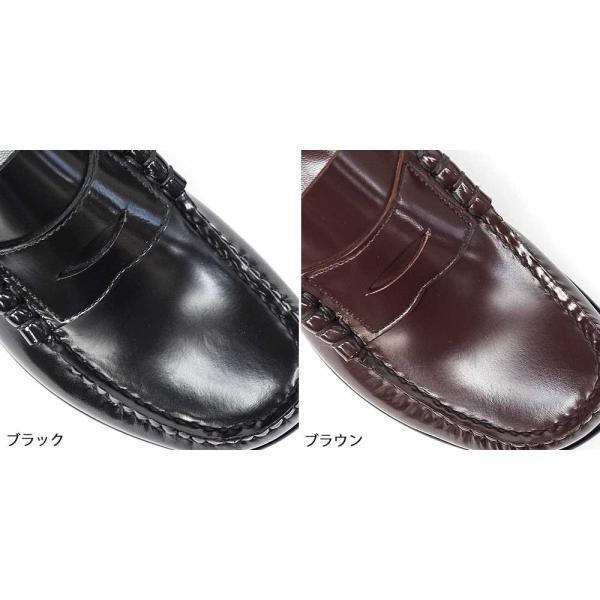 リーガル レディース ローファー FH11 レザー カジュアル ローヒール ビジネス 通勤 学生靴 ラウンドトゥ