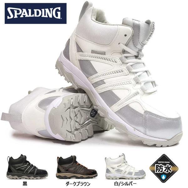 82f981bb55c838 spalding-スニーカー-メンズ|靴と暮らすLIFOOT